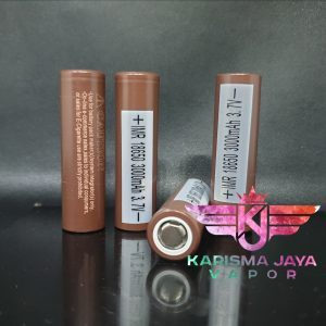 LG Brown HG2 18650 3000mah Battery